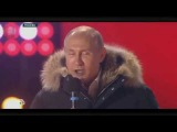 ВЛАДИМИР ПУТИН на манежной площади поблагодарить своих сторонников ВЫБОРЫ 2018