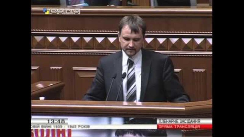 Украинский парламент отменил Великую Отечественную войну и Знамя Победы