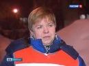Новости ТВ 28 01 2015 Мигранты массово покидают Москву Последние новости