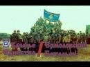 1-й Казачий батальон им генерала Ермолова
