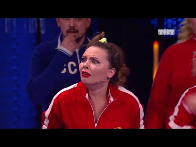 Comedy Woman: USA vs СССР