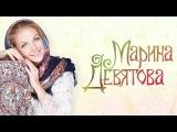 Зеленоград. Марина Девятова в нашем городе в ноябре...