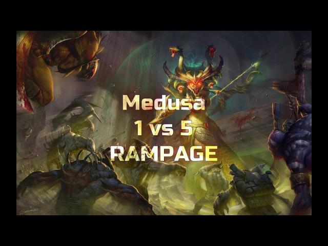 Dota 2. Miki. Medusa 1 vs 5. RAMPAGE.