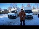 Газель Next Гнилушка за 1500 000 рублей