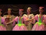 Вальс цветов Ансамбль классического танца Аура город Барнаул ПОСТАНОВКА Натальи Губановой