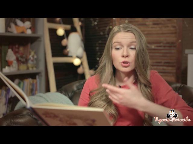 Рассказ Виктора Голявкина У Ники новые лыжи