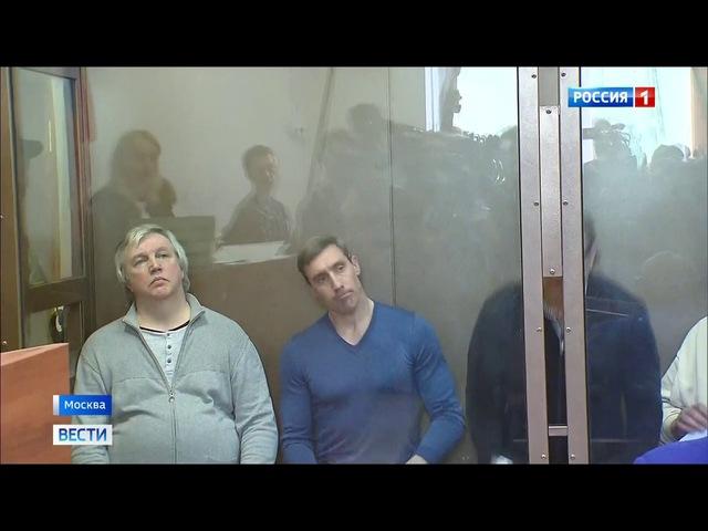 Вести-Москва • Дело реставраторов: Григорию Пирумову и подельникам готовятся вынести приговор
