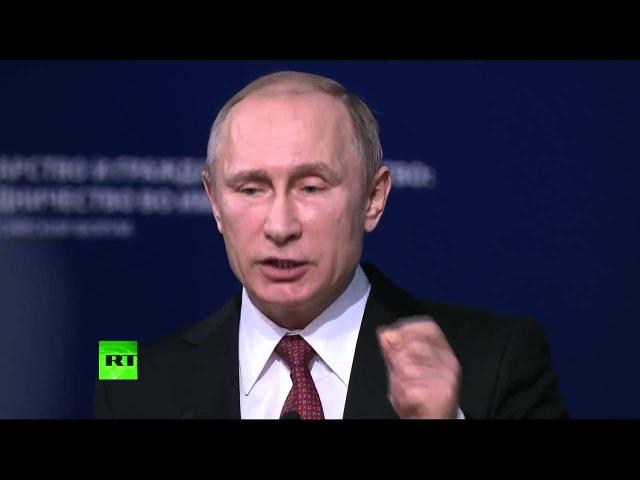 Владимир Путин на форуме «Государство и гражданское общество» о поддержке НКО в...
