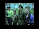 Первый областной скаутский слет 3 9 июля 1995 г