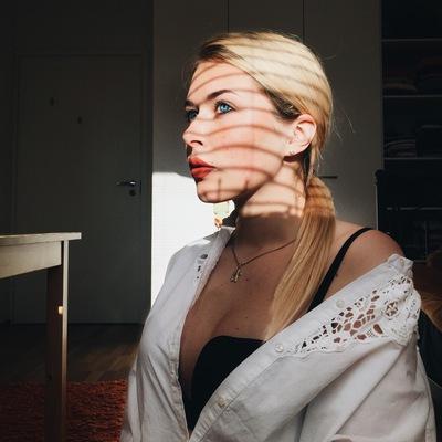 Elizabeth Begetova
