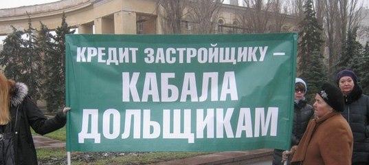 Эконом памятник Волна Новоаннинский купить памятник на кладбище Марксистская