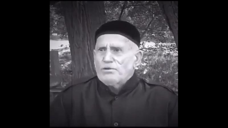 Человек с большой буквы Къонах