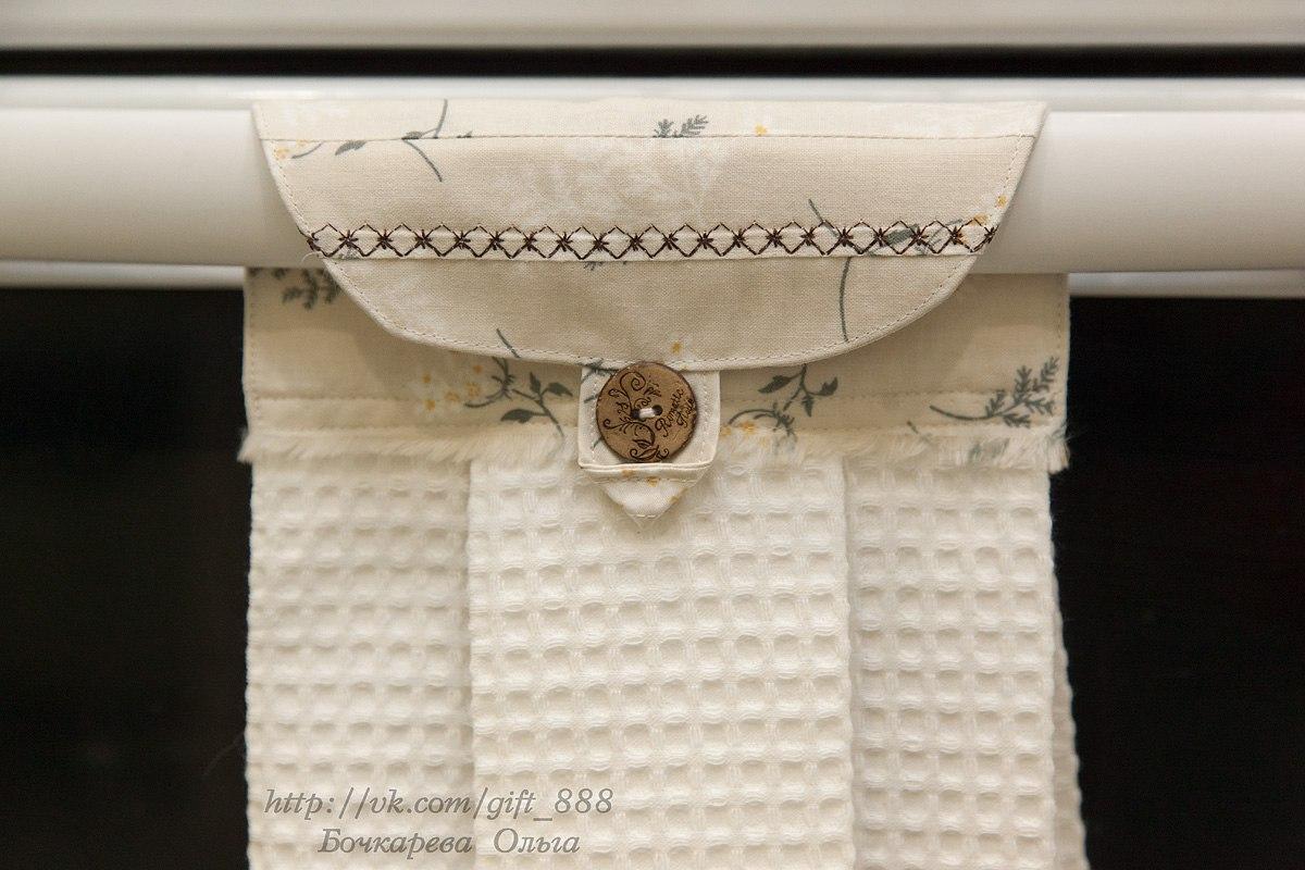 Текстиль для дома ручной работы Rz7wHuTZ0TU