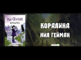 Каролина _Соня Фёдоровых