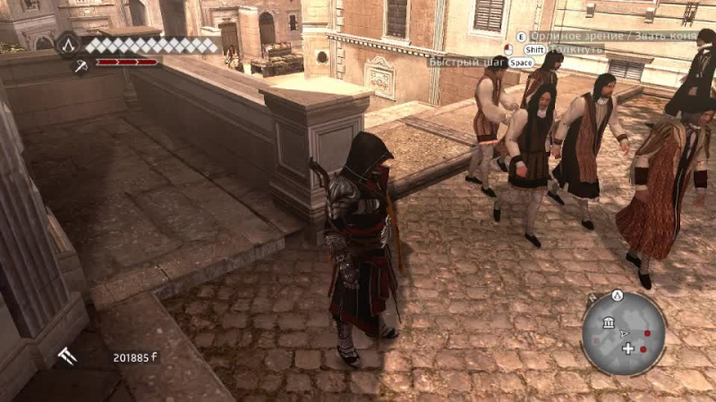 Assassin's Creed Brotherhood live
