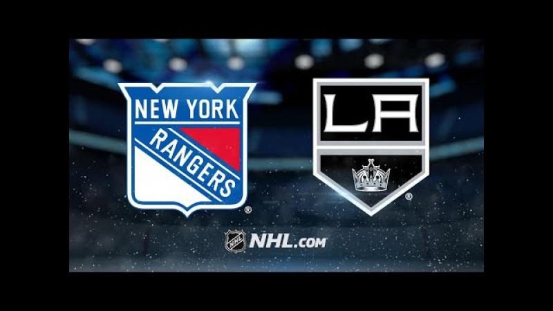 НХЛ - регулярный чемпионат. Лос-Анджелес Кингз - Нью-Йорк Рейнджерс - 4:2 (0:2, 3:0, 1:0)