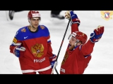 ЧМ 2017 По хоккею | Сборная России | Превью