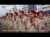 ЮнАрмия в военно-патриотическом парке культуры и отдыха Вооруженных Сил Российской Федерации