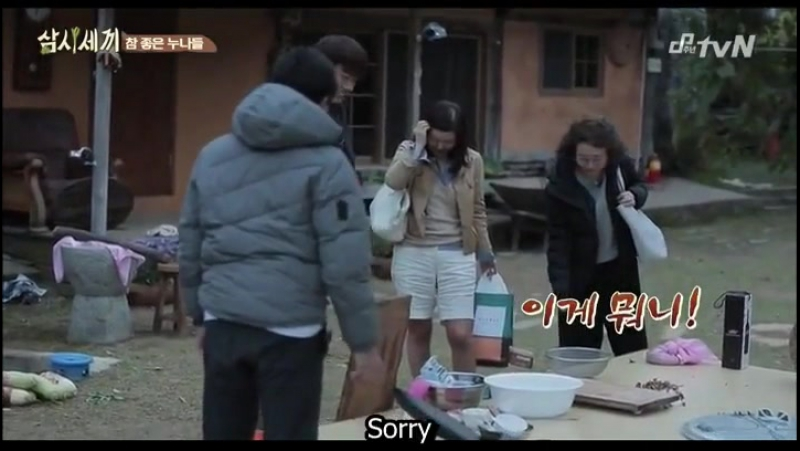 3 Meals A Day Episode 1 Engsub Kshow123