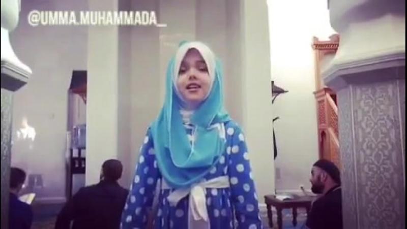 Asma ul husna Alloh taoloning muborak 99 ismlari