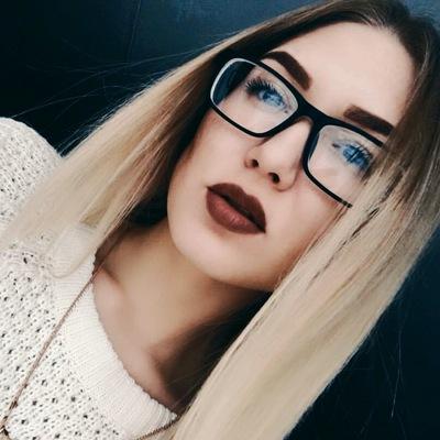 Алиса Сотникова
