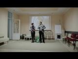 В ЛИФТЕ (учебный этюд), в ролях: Евгений Федоренко, Марина Катамадзе, ИНСАЙТ, 2018