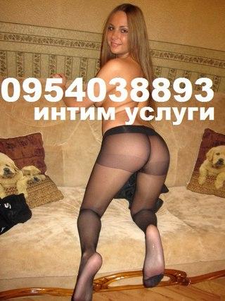 Секс услуг артемовск