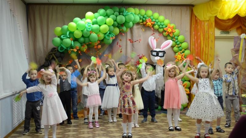Праздник осени 2017 год. Танец