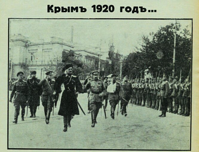 25 ноября в Луганске казаки отметят годовщину Русского Исхода