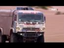 Дакар 2018 Этап 10. Репортаж Матч ТВ