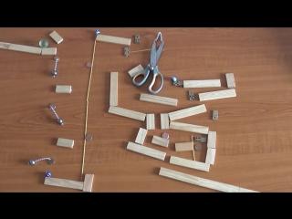 Марблы и магниты  [HD 720] (#DH)