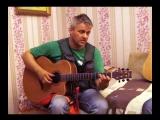 Дмитрий Обухов - поёт свою песню; гитара Влад Шадрин -