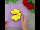 Цветы в подарок своими руками!