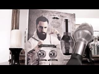 Фен BARBER PHON профессиональный для барберов  от  Gamma Più