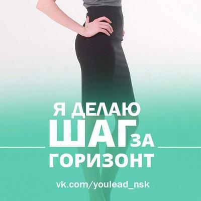 Виктория Ложкина