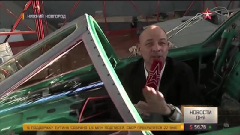 Вторая жизнь «лисьей гончей»_ репортаж из цеха, где модернизируют МиГ — 31