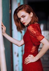 Alyssa Framm
