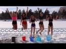 16 РекордАйсЧеллендж2 (СКА Пантера)
