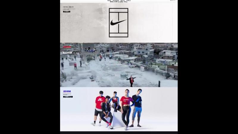 Nike Korea's website main page