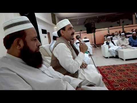 ALHAJ AHMAD DIN REHMANI TOBA TEK SINGH RECITING A NAAT IN HAJJ TRAINING