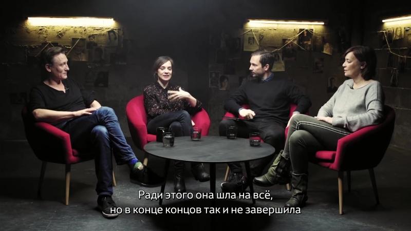 Тьма: Афтер-шоу   Отношения