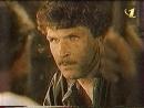 Вечный зов. Новая версия (1973-1983) VHSRip 4 серия