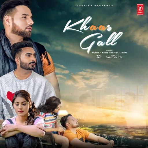 Monty альбом Khaas Gall