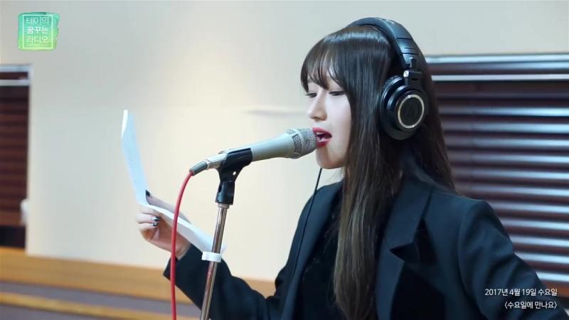 170419 Кавер Siyeon на песню 11:11 Taeyeon (SNSD)