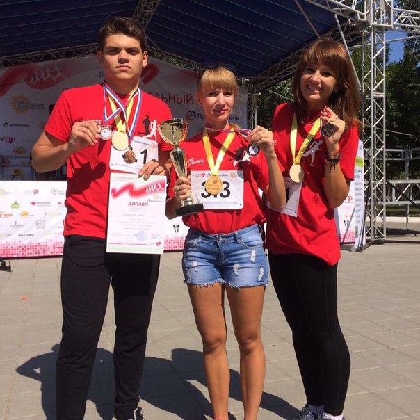В минувшие выходные марафонцы Русфинанс Банка стали участниками благот