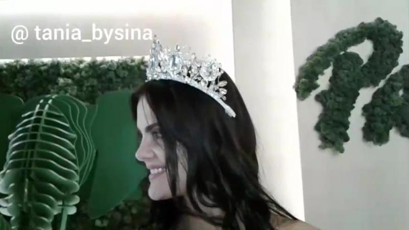 Корона Изабелла