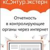 Электронная отчетность, ЭЦП Солнечногорск