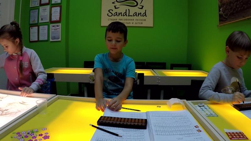 Отзывы деток о ментальной арифметике в SandLand. Семен 6 лет, Ярослав 6 лет.