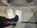 В нарколаборатории в Металлургическом районе нашли 18 кг накротиков Трое химиков арестованы