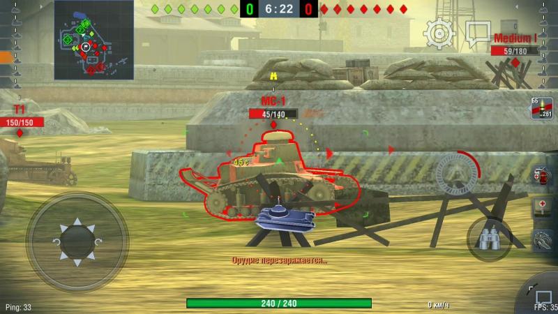 играю в World of Tanks на мобиле первый бой